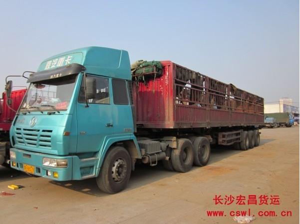 长沙到全国各地整车零担货物运输